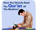 Seyyed Ali Khamenei :Have You Directly Read The Quran Of The Muslims